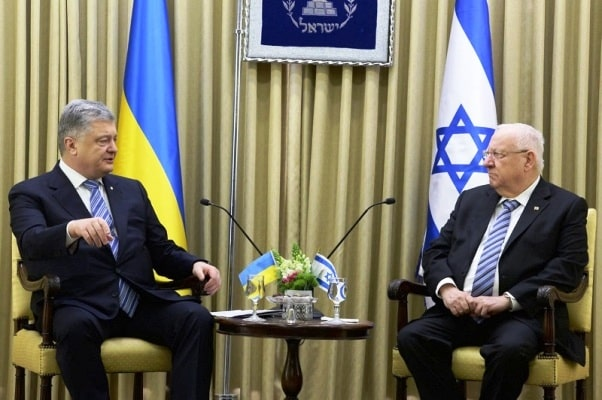 President of Ukraine Petro Poroshenko and President of Israel Reuven Rivlin at a meeting in Jerusalem on January 19 2019